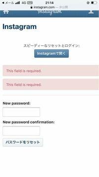 パスワード変更の際にこのような表示になります。ハッキングされてパスワード変更何度しても意味がありません。解除の方法ご存知の方いらっしゃいましたら教えて頂きたいです。パスワード変更の後同じメールが何...