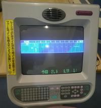 ボウリング場のスコア画面の数字について教えてください。 機種brunswickのボウリング場のスコア画面は写真のとおりですが、 画面下部の 「 21.9 // 9.5R // 3.1 」 の数字は何を意味しているのですか?  ボウ...