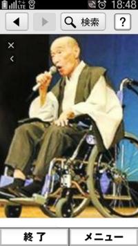 写真は、村田英雄さんの晩年の写真です。 おそらく当時60代後半の頃だと思いますが、随分年寄りじみて見えませんか?