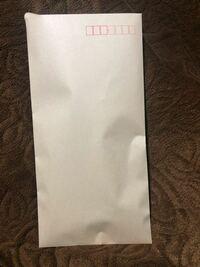 こちらの封筒は、らくらくメルカリ便のネコポスで発送できますか? 23cmの12cmです