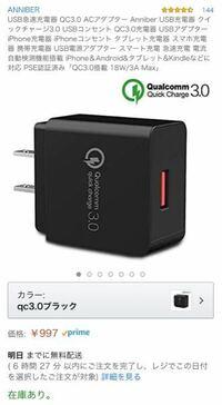 写真の急速充電器は、もとからiPhone11に付属しているケーブルを使って早く充電することはできますか?商品説明を読むかぎり、もとのケーブルを挿すことはできそうです。よろしくお願いします。