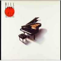 「楽器が1個だけ」なジャケットありますか?  (*楽器と背景は何でも良いですが、人物が写ってない事!)  Bill Evans Solo Sessions