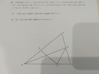 中学受験算数の問題です。  こちらの(2)の解法と解答がわからないため、教えていただきたいです。  よろしくお願いします!