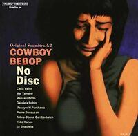 一番好きなCDのジャケット写真は何ですか? わたしは、菅野よう子の『カウボーイビバップ』の泣いてる女の子の写真です。裏面イラストは後ろに回した右手で銃持っていて、最高にかっこいいです(^^)