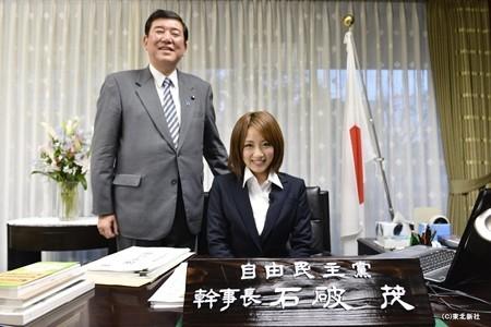AKB48峯岸みなみ、欅坂・平手の脱退に「脱退と卒業、表現の差になにか感じた方がいいの?」 脱退