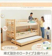 お子さんが2人いる方、第二子が生まれた後の寝室について質問です。 上の子が5歳になるタイミングで第二子が産まれます。  2LDKで、リビング+2部屋あり、 現在は寝室は私と上の子で一部屋、 夫は生活リズムが...