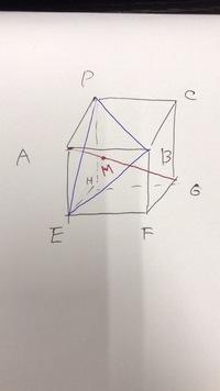 中学数学です。  立方体で面BDEと対角線AGの交点がMです。  AGの長さはAMの長さの何倍ですか?