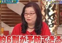 新型コロナウイルスで岡田晴恵氏がTVに出ずっぱりですが どう思いますか?
