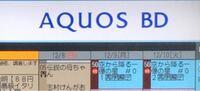 こちらのAQUOSのレコーダーを使用しています。 録画した番組を転送用ファイルに交換した後にどのようにiPhoneに転送するか教えていただきたいです。 アプリが必要でしょうか?また有料ですか?