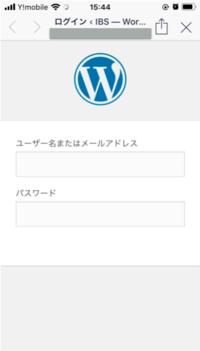 """wordpressの管理画面にログインしようとしたのですが、 通常表示されるはずの""""ログイン""""ボタンが表示されず困っております。 もし原因わかる方いらっしゃいましたら、お力添えいただければと思います。"""