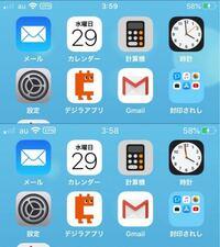 iPhoneのステータスバーについて。 私はiPhone7(iOS 13.3)を使用しています。  上の写真は普段使用している時の写真ですが、 1〜2日に1回くらいの頻度で 下の写真のようにステータスバーの文字が少し 変わることがあります。 しかし1〜2分くらいすると元に戻ります。  iPhoneの文字を拡大する機能を使っても、 下の写真のステータスバーと同じようには なりませんでした。  ...