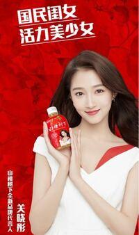 この女性の名前をご存知でしたら教えて頂きたいです。 中国系のモデルさんか女優さんかと思うのですが、とてもお綺麗です。