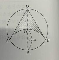 中学数学です。 添付の図の斜線部の面積をもとめるんですが、解説を読んでも意味がわかりませんでした。 お願いします