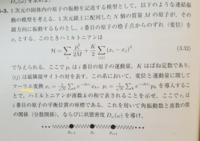 フーリエ変換の式で係数が1/√N となる理由がわかりません。あと1/2π という因子もないのですがなぜなんでしょうか? フーリエ変換あまり詳しくないです……
