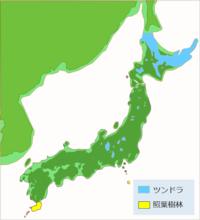 日本人のルーツについて、まだ、氷河期に日本列島と大陸とは地続きで、そこを人類は通って渡って日本にやってきたと述べる人がいます。 これは誤りです φ  「日本列島は大陸と繋がっていません」←これについて、ご意見をお聞かせください。 -  「日本列島が大陸と繋がっていた」というのは、昔の説です。氷河期(ヴュルム氷期)の「最寒期」は、今から「約2万1千年前」に起こっていますが、日本列島...