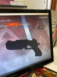 APEXをやっているのですが 武器やプレイヤーの顔の一部や床が黒くなってしまいます直し方とかってありますか?