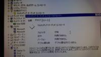Win2000の音が出ません。 Windows2000(SP4)がインストールされている HITACHI PC7NW2 の音が出なくなってしまいました。 どうやらドライバがダメになったようで...  回答お願いします。