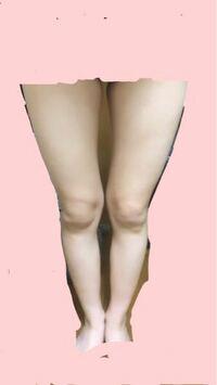 私の脚はXO脚ですか??X脚ですか?? 最近自分の脚のゆがみに気づいて毎日悩んでます。制服のスカートが短く脚を出すので歩くのがとても恥ずかしいです。 ①真っ直ぐな脚になるためのストレッチや筋トレ、歩き方 ②太ももの内側の付け根にある肉の落とし方(毎日足パカとスクワットはしてます)  を教えていただきたいです。よろしくお願いします( ; _ ; )