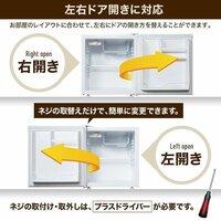 日本国内の冷蔵庫メーカーにお詳しい方へお伺いをいたします。 ・ 左右両開きの冷蔵庫を生産している会社は日本国内のメーカーだとシャープだけなのでしょうか。 ・ それとも、他のメーカーもは生産をしている...