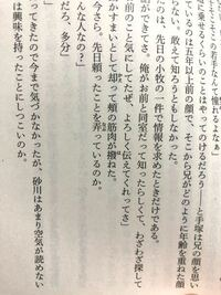 漢字の読み方についでです。 小説を読んでいたら、「弄る」という漢字に「なぶ-る」という読み仮名が当てられていました。この漢字は「なぶ-る」と読むのでしょうか。検索しても、「なぶ-る」で出てきません。  勉強不足で申し訳ありませんが、ご存知の方教えてください。よろしくお願いします。
