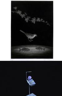 長谷川潔の銅板画を見たことがありますか  サムスンの新しいタテ型折りたたみスマホ、画面には「フィルムのように曲がるガラス」が使われてる #SamsungEvent 2020.02.12 05:14 武者良太 Advertisement ガラスって硬いってイメージあったけど! 折りたたみスマホの第一世代機、Galaxy Foldの試作機は何度もパカパカしてると折り目にシワが残るとあ...