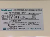 これの蛍光灯はグロー?ラピッド?インバーター? ドレなのでしょう? もともと付いていたFLR20・EX-D/Mと書いてある蛍光灯を付けたのですが、それも正しいのか怪しいので… アドバイスお願いします。