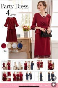 骨格ストレートです。 このドレスは◎〇△× どれでしょうか  また、イエローベースだと何色が似合うと思いますか?