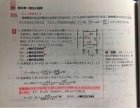 直流電流がコイル全体に及ぼす力の大きさF[N]とその向きを求める問題で、直流電流Iが辺ADとBCに及ぼす力が互いに打ち消し合うのはなぜですか?