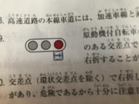 車の免許の学科試験の問題ですが、これはなぜバツですか? 1、原動機付自転車の二段階右折の標識がない、車両通行帯が3以上ある、この信号のある交差点で右折する原動機付自転車は、交差点の中 心のすぐ内側を徐行して右折することが出来る。 これ二段階右折の標識がないということは、か 二段階右折しなくていい標識が無いということだから、二段階右折で右に曲がる事が出来ないからバツになるのですか?