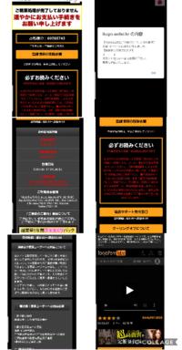 Tokyopomtubeというアダルトサイトで動画を見ようとしたら登録完了の文字が出たのですがワンクリック詐欺でしょうか??退会の連絡は入れずに無視するのが正解ですか?