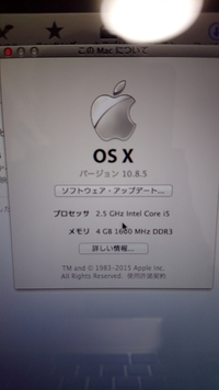MacBookPro2012Midを中古で購入したんですが、バージョン10.9にアップデートできません。App storの利用可能なアップデートの欄のところにも出てきません。 MacBookPro2012midはCatalinaにも対 応していると思うので、確実にアップデートできるはずなんですけど... だれか教えて下さい。お願いします。