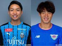 J1リーグ開幕戦 ホーム 金崎フロンターレ vs サガン鳥栖 の予想スコアをお願いします。⚽️✨