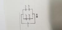 (1)合成静電容量を求めよ (2)3μFのコンデンサに蓄えられる電荷を求めよ (3)6μFのコンデンサの両端の電圧を求めよ  (1)は分かりましたが他がわかりません