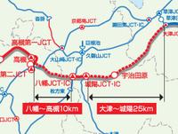 新名神高速道路の大津JCT〜城陽JCT・IC間と八幡JCT・IC〜高槻JCT間の開通は何故遅れているのですか?