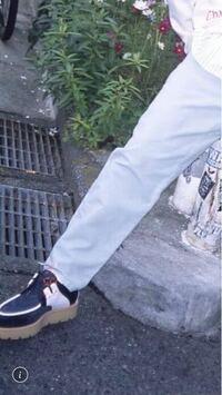菅田将暉さんが履いてるこの靴の名前わかる方いますか?