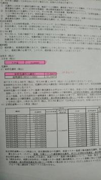 東進ハイスクール、東進衛星予備校について教えて下さい。  ホームページを見ると「4講座無料招待 通常1講座19,250円(税込)相当のところ、無料で受講できます。4講座を受講した場合、77,000 円分相当が無料となります。講習入会金・テキスト料等もすべて無料です。」 https://www.toshin.com/tokubetsu_shotai/ とあります。  入学事前説明書...