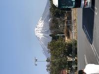 島根県に向かう途中に富士山によく似た山を見かけたのですが名前は何と言うのでしょうか。