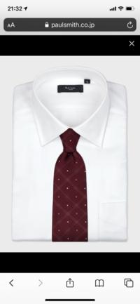 このネクタイは就活用に不向きですか? 教えてください。