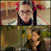 【韓国・K-POP】 韓国ドラマの彼女はキレイだったに出てくるミン・ハリの幼少期役の子ってGOT7のjust right のMVに出てくる子ですか?? 分かる方いたらお願いします!!!