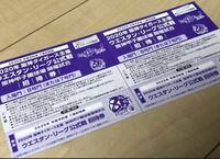 阪神タイガースのウエスタンは、今のところは、中止になってなくてスケジュール通りですか? 情報どこを見たらいいかわかりません。