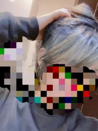 ブリーチ一回してネイビーブルー?みたいになるように染めてもらったら まさかの根本だけ青で全体的に 黄色っぽくされてしまいました。 この状態でセルフでブルーに染めることってできますか ?どうやればいい...
