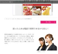 ホームページビルダー21に関する質問です。 下記をみると『直営ショップで購入』した場合は電話で、対応してくれるらしいです。 https://www.justsystems.com/jp/products/hpb/feature1.html  これはアマゾン...