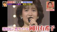 ゆきりんが自殺したとき大騒ぎになったそうですけどニュース速報を知った時どう感じましたか?ゆきりんこと女性アイドルの岡田有希子ファンの方教えてください?