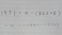 イコールをまたぐ時の考え方。 計算式でイコール(=)をまたいだ時、 記号が分からない時があります。  足し算、引き算の時良くわかりません。 かけ算、わり算含め基本を教えてください。