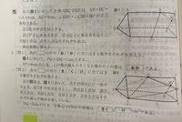 体積の求め方について  三角柱を切断した場合 https://detail.chiebukuro.yahoo.co.jp/qa/question_detail/q13221071633 URLにある問題では、 体積=底面積×(a+b+c)÷3のテクニックを使って、 体積=3×(3+3...