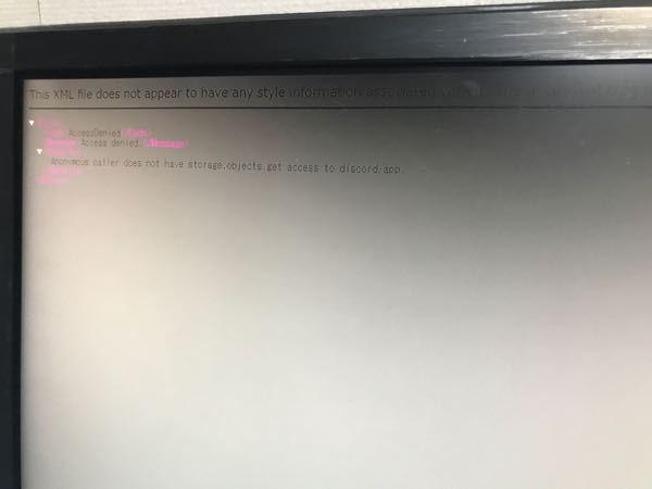 ディスコードがいきなり開かなくなりました 開いたら画像の通りです アンストや%APPないのディ...