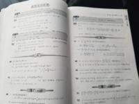 休み中に数学の復習をしてるんですが この等式の証明ってやるべきですか? できるだけやるページを省いて勉強したいので