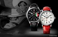 スタジオジブリと時計ブランドSEIKOのコラボ、期間限定予約のみで「紅の豚」の腕時計を明日6日から予約開始とのことです。 私個人としましては双方好きなので非常に欲しいので前向きに購入を検討しています。 が...