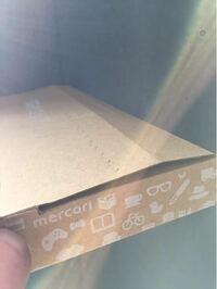 先程郵便局で発送手続きをしたのですが、 ゆうパケットでメルカリ専用の箱を使用したのですが、箱の組み立て方が間違ってると言われました。 普通に組み立てて ここが膨らんでしまうのは何なんでしょうか? ギリ...