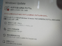 windows10 updateで、このアップデートだけ20%から一向に進む気配がありません... 何か対処法はありますでしょうか?